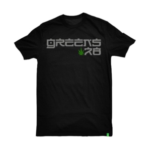 greensbrand Hiro design black t-shirt